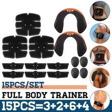 15 ピース/セットems筋肉腹部トレーナースマートワイヤレス筋肉腹筋ヒップ腹部筋肉刺激装置マッサージセット減量