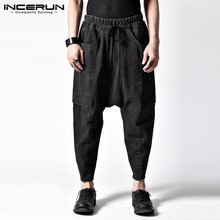 INCERUN Men Harem Pants Hip-hop Pockets Joggers Streetwear Drop Crotch Plain Baggy Fashion Casual 2019 Trousers S-5XL