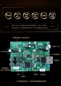 Image 2 - Ipネットワーク放送オーディオデコーダボードモジュールipネットワーク列スピーカー専用 2*30 ワット電源アンプインターネットデコーダ