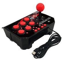 Jogo joystick para ps4 ps3 pc interruptor de luta berço jogo de balancim