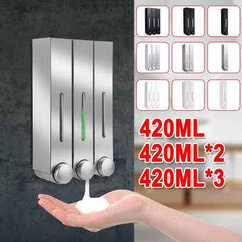 420ML Wall Mounted Bathroom Soap Dispenser Liquid Soap Dispenser Washing Lotion Hand Shampoo Body Shower Detergent 1