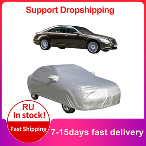 Universal Full Car Covers Snow Ice Dust Sun UV Shade Cover Foldable Light Silver Auto Car Outdoor Protector Cover Not Waterproof