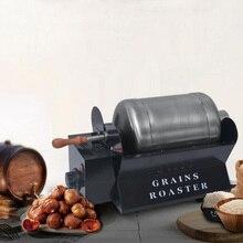 Электрический Кофе в зернах домашний обжарочный аппарат для зерен кофе обжарки кунжут арахис семена дыни Инструменты для выпечки сушка зерна