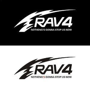 Image 4 - Auto Aufkleber Reflektierende Rav4 Ersatz Reifen Aufkleber Zurück Reifen Aufkleber Reserverad Abdeckung Decals Für Toyota