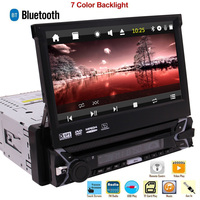 Single Din Stereo Car Radio 7 inch Capacitive Touchscreen DVD Player GPS Navigation Bluetooth USB/SD/FM/AM + Free 8GB GPS Card