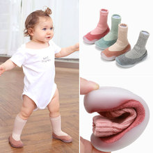 Baby toddler boots rubber soles socks autumn and winter floor shoes