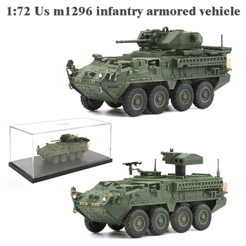 1:72  Us M1296 Infantry Armored Vehicle  Antitank Missile Vehicle Model  63006 63005  Collection Model