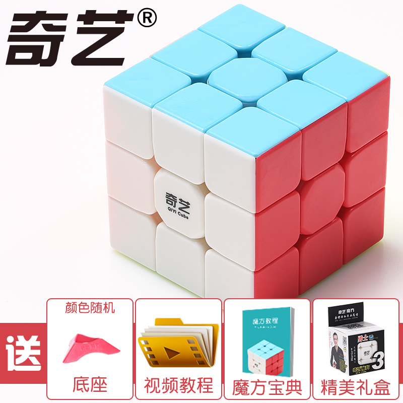 Magic Cube 3x3x3 Professional Speed Cube Educational Puzzle Toys For Children Cubo Magico Rubic Cube