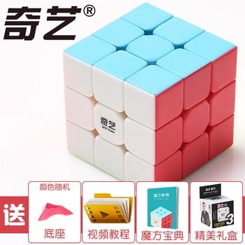 цена на Magic Cube 3x3x3 Professional Speed Cube Educational Puzzle Toys for Children Cubo Magico Rubic Cube