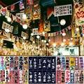 Японский магазин суши, подвесной флаг, японский Фестиваль, ресторан, гостиница, баннер, бар, паб, кофейный занавес, украшение, маленький цвет...