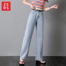 Zsrs jeans mujer porwane dżinsy dla kobiet spodnie jeansowe damskie dżinsy damskie dżinsy typu boyfriend woman 2019 mom jesans tanie tanio Pełnej długości COTTON Poliester spandex Na co dzień W19F2010500 Stripe Proste REGULAR Medium WOMEN Wysoka Kieszenie