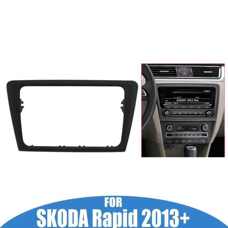 2Din Mobil Radio Panel Fasia untuk Skoda Cepat 2013 Stereo Fasia Bingkai Panel Dash Mount Kit Adaptor Hiasan Fasia
