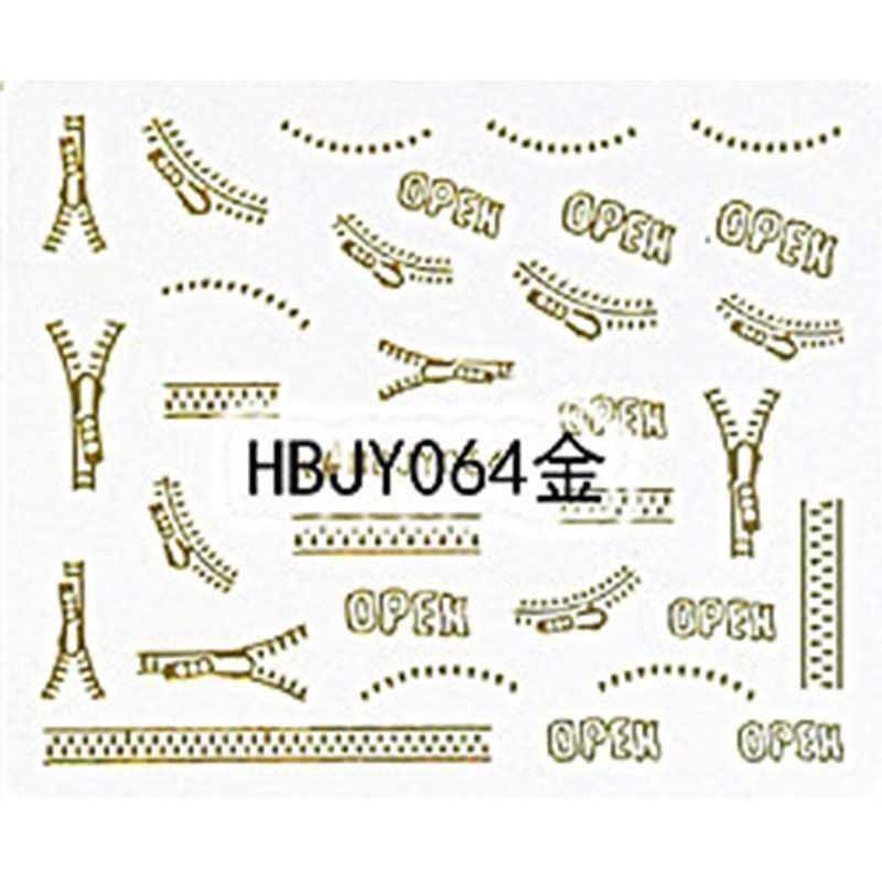 1 Tấm 3D Móng Tay Nghệ Thuật Vàng Kim Loại Thiết Kế Dây Kéo Chuyển Nước Miếng Dán Móng Đề Can Tự Làm Móng Tay Nghệ Thuật Các Lá Trang Trí 6.6*9.8 Cm