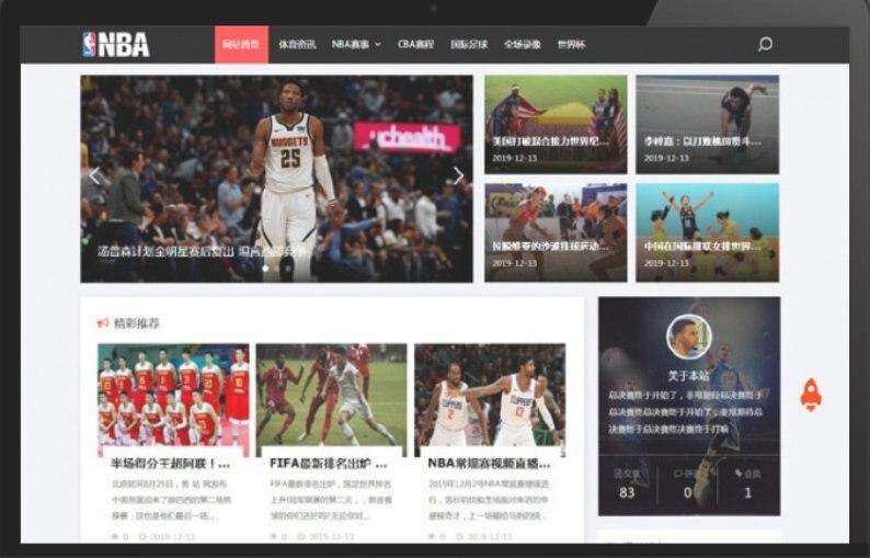 【织梦新闻资讯模板】NBA体育赛事新闻DEDECMS响应式网站模板
