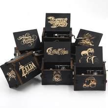 Nova caixa de música de madeira preto mão dobrada caixa de música de natal zelda spirited away decorador presente aniversário presentt
