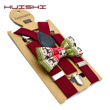 HUISHI Black Suspenders For Kids High Elastic Butterfly Knot Baby Boys Christmas Wedding Matching Braces Suspenders Bow Tie Set