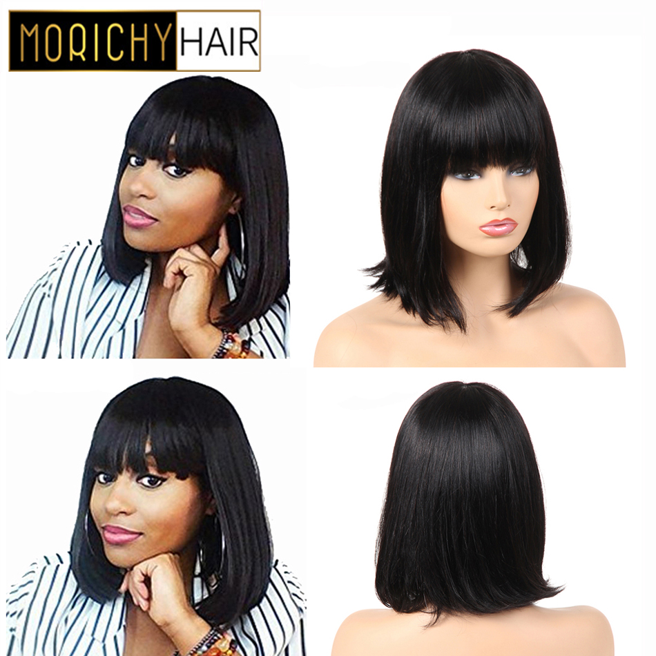 Morichy Human Hair Short Bob Straight Wigs With Bangs Brazilian Non-Remy Hair Full Machine Wigs For Women Natural Black Color