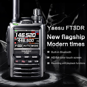 YAESU FT3DR портативная рация флагманская цифровая портативная полноцветная с сенсорным экраном Bluetooth GPS записывающая рация