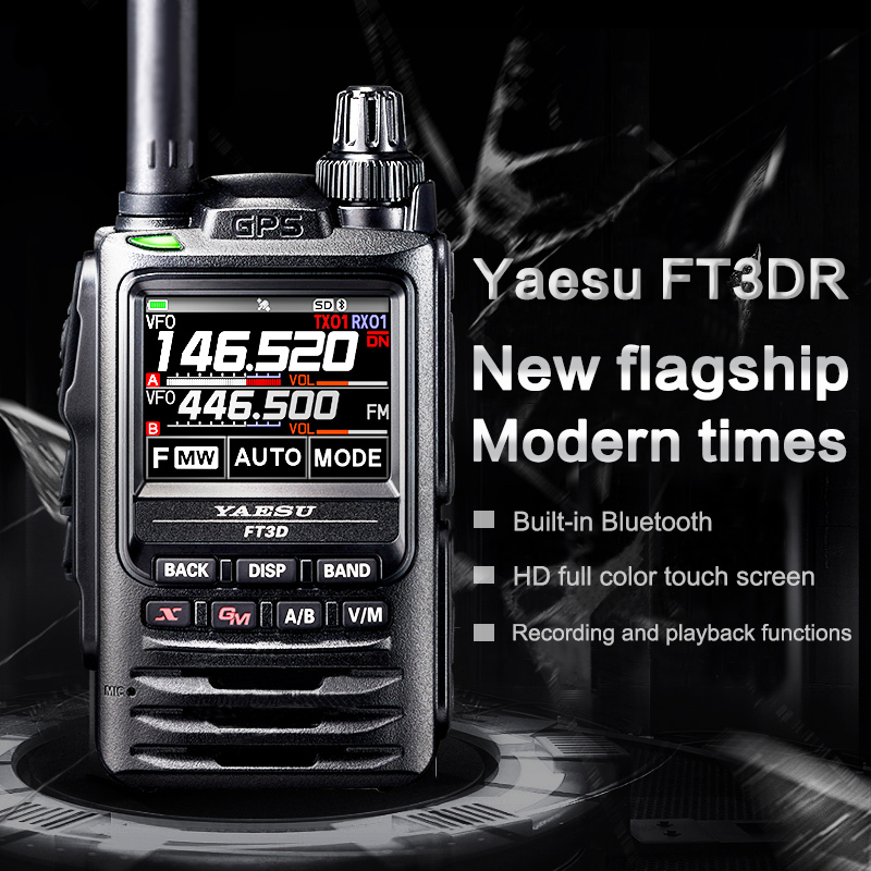 YAESU FT3DR Walkie Talkie Flagship Digital Handheld Full Color Touch Screen Bluetooth GPS Recording Walkie Talkie
