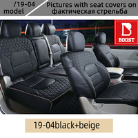 BOOST For Honda Spada Stepwgn Automobile cover 2011 RK6 Car seat cover Complete set 8 Seats Right Rudder Driving