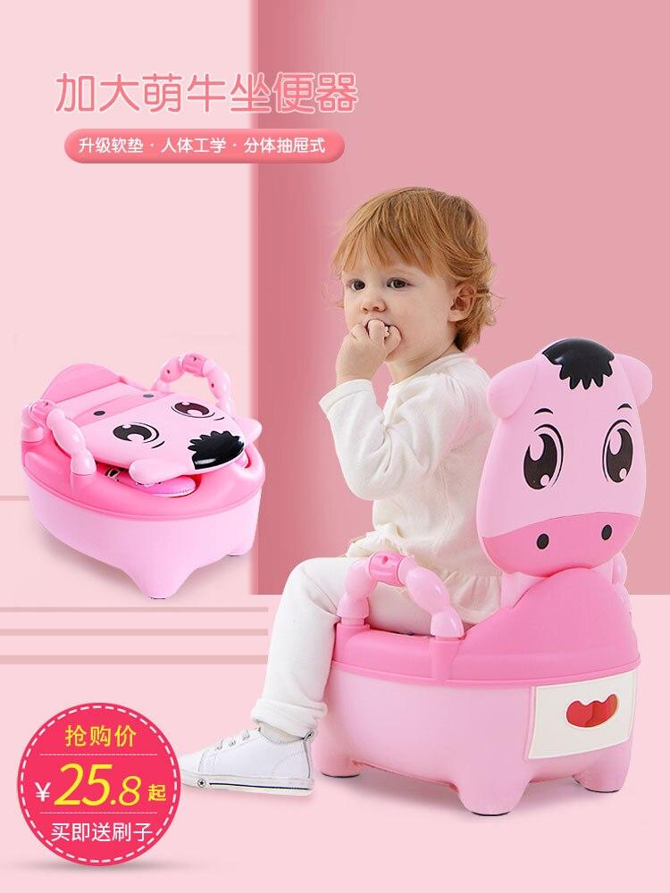 CHILDREN'S Toilet Pedestal Pan Urinal Toilet Seat Extra-large No. Infant CHILDREN'S Bedpan Men And Women Baby Kids Toilet