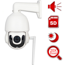 Wifi Ptz IP Camera Outdoor 1080P 20X Optical Zoom PTZ V380Pro Two Way Audio 60m IR Video Home Security P2P
