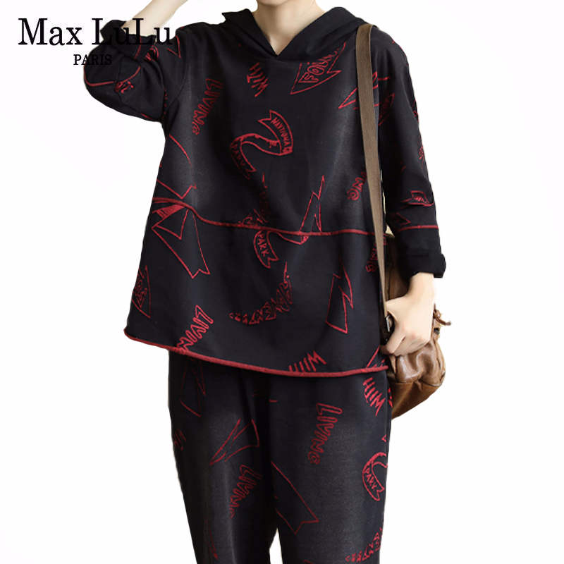 Max LuLu New 2020 Spring Korean Fashion Style Ladies Vintage Two Pieces Sets Womens Loose Patchwork Suits Casual Tops And Pants