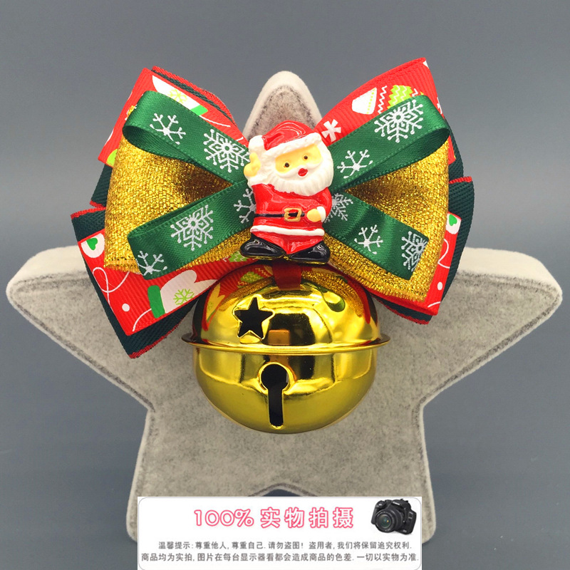 Handmade Bow Bowtie Large Bell Christmas Pet Collar Dog Traction