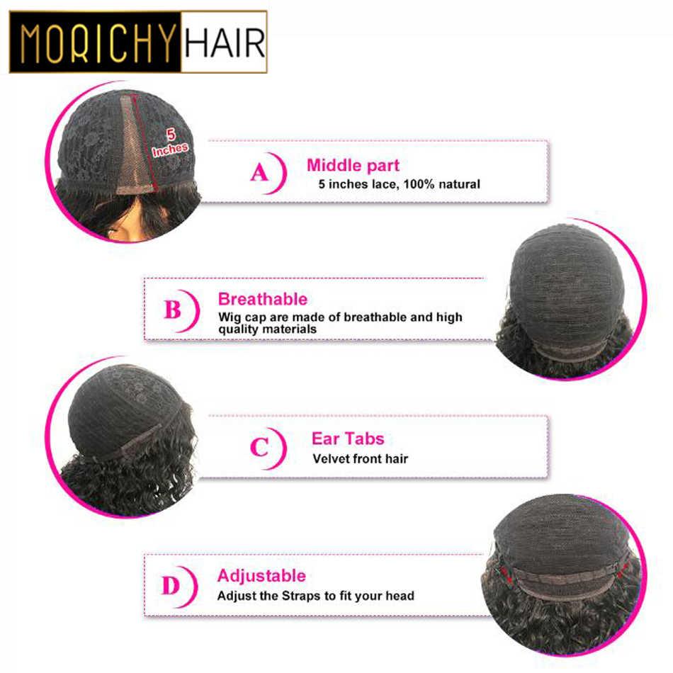 Morichy Bob Culry Wig 12 Inch 14 Inch Rambut Manusia Wig untuk Wanita Hitam Renda Bagian Brasil Wig dengan Tengah bagian Non Remy