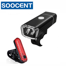 купить Bike Front Light USB Rechargeable 1200mAh Bicycle Tail Headlight 300 Lumen LED Waterproof Flashlight For Bike Lamp Cycling Parts по цене 351.06 рублей