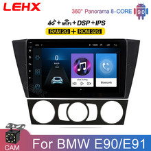 LEHX 2 Din Android 9,0 Auto Radio Video Player Für BMW E90/E91/E92/E93 3 Serie multimedia GPS Navigation stereo Audio kopf einheit