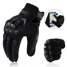 Luva da motocicleta guantes moto tela de toque dedo cheio respirável alimentado ao ar livre moto corrida equitação bicicleta luvas verão