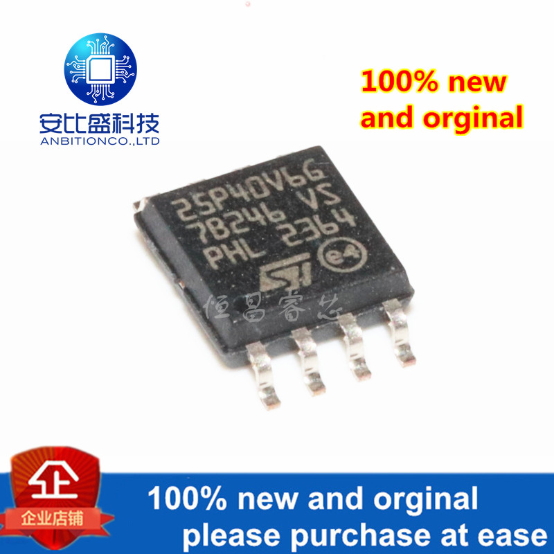 1pcs 100% New And Orginal M25P40-VMW6TG Silk-screen 25P40V6G 4Mbit SOP8 In Stock