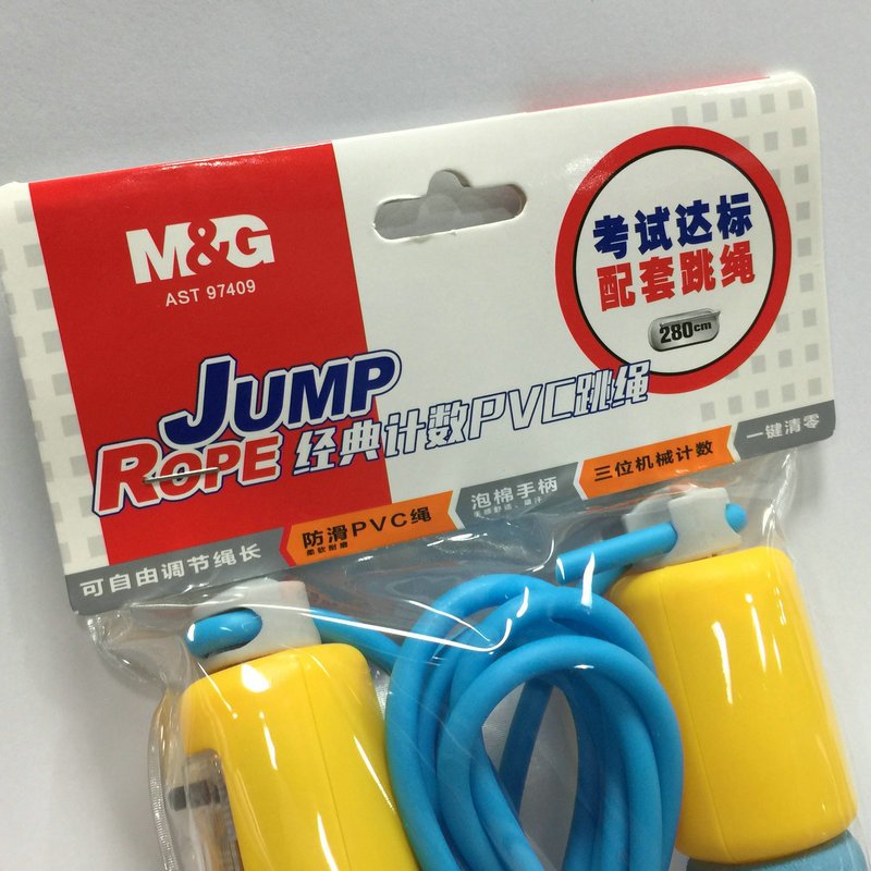 Stationery New Style Jump Rope Count Cotton Rope 97409 School Standard Training Supporting Jump Rope Adjustable