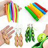 Fidget Toys Decompression Edamame Peanut Antistress Squeeze Toy Infinite Peas Beans Keychain Fidget Squishy Stress Kids Gifts