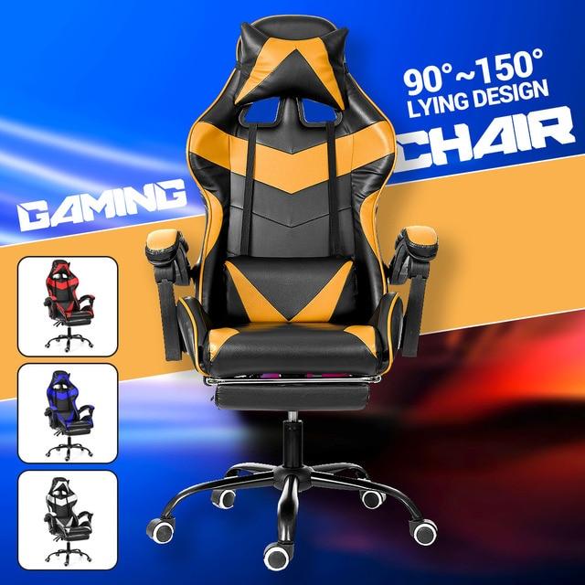 Wcg Gaming Chair PVC Household Armchair Ergonomic Computer High Quality Gaming Chair 2