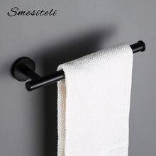 Soporte de papel de barra de toalla rollo de oro pulido 304 acero inoxidable negro en 4 colores para Kit de accesorios de cocina y baño