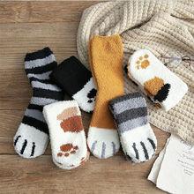 1 pair of plush coral fleece socks female tube autumn and winter cat claws cute thick warm sleeping floor sleep socksCheap