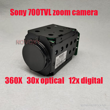 "NOVOXY  360X  1/3"" 700TVL Sony CCD 30x 18X Optical 12x Digital ICR CCTV Block Camera Module with control board Lens"