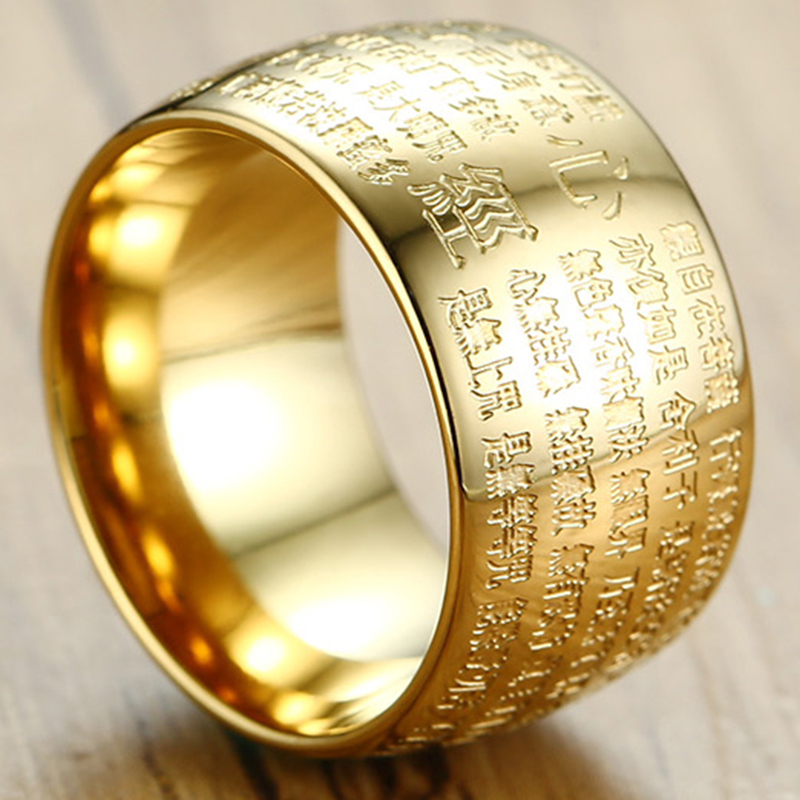 Stainless Steel Chinese Letter Flat Band Ring