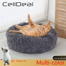 14 cores super macio gato cama redonda fofo gato cesta de dormir longo pelúcia quente pet esteira bonito leve confortável toque canil