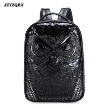 купить 3D Stereoscopic Silicone Owl Backpack Men's Personality Rivets mochila Black Waterproof PU Leather mochilas по цене 4047.9 рублей