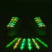12 шт силиконовые эластичные светящиеся шнурки для обуви