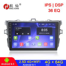 Car-Radio Android Corolla Multimedia Video-Player Gps-Navigation 2din for E150 E140 10