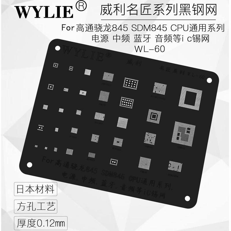 Wylie BGA Reballing Stencil for SDM845 PM845 SDR845 WCN9341 HI6363 PM670 PM670A/L HI6421 BCM43596 HI6423 WCD9335 Power PM IC 1