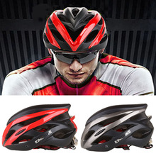 Pria Helm MTB Cetakan