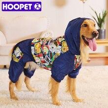 HOOPET новая одежда теплый хлопок досуг Стиль осень-зима синее пальто четыре ноги большие собаки модные принты