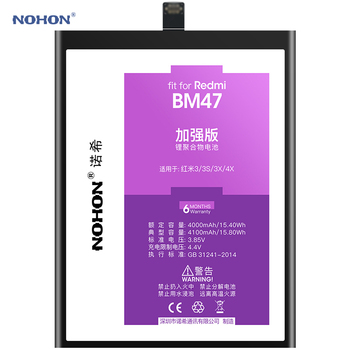 Nohon батарея для Xiaomi Mi Redmi  3