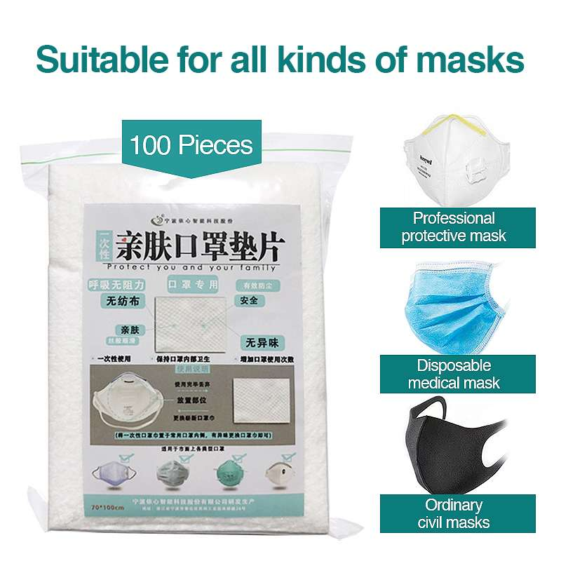 100Pcs/Pack Medical Mask Filter Pad Disposable Face Masks Replacement Filtering Cotton Pad Breathable Medical Face Mask Gasket