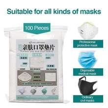 100Pcs/Pack Medizinische Maske Filter Pad Einweg Gesicht Masken Ersatz Filterung Baumwolle Pad Atmungsaktiv Medizinische Gesicht Maske Dichtung